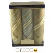 Серо-голубые носовые платки в подарочной упаковке