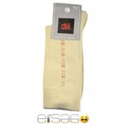 Белые качественные мужские носки Chili