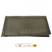 Черная глянцевая кожаная обложка для паспорта