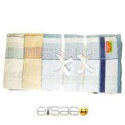 Жаккардовые светлые носовые платки в подарочной упаковки
